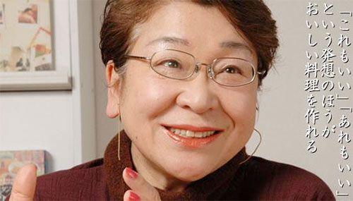 Just Hungry                    katsuyo kobayashi  1937 -2014