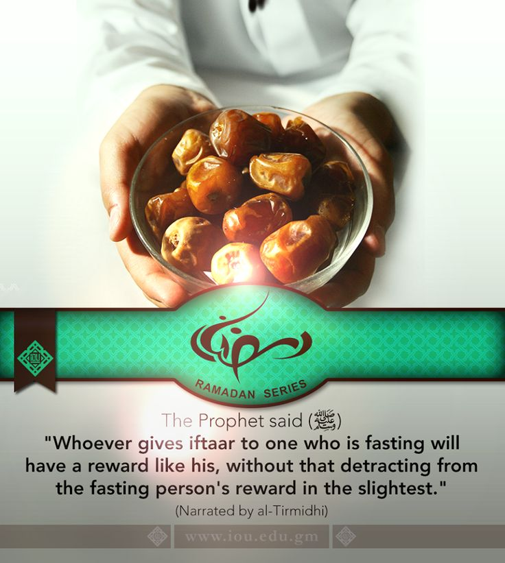 """It is mustahabb in Ramadaan to offer iftaar to those who are fasting. The Messenger of Allaah (pbuh) said: """"Whoever gives iftaar to one who is fasting will have a reward like his, without that detracting from the fasting person's reward in the slightest."""" [al-Tirmidhi]"""