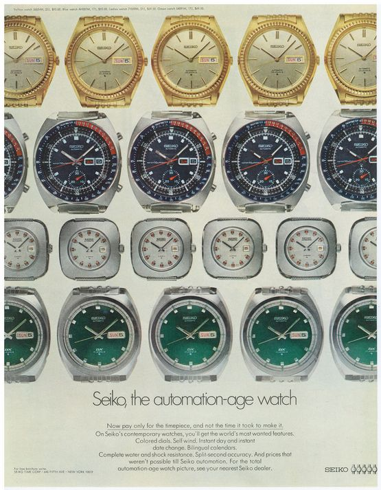 Seiko_Advertisement_1970.jpg (555×713)