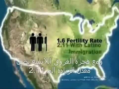 تقرير امريكي الاسلام الاسرع انتشار و سيكون الدين الحاكم في العالم كله