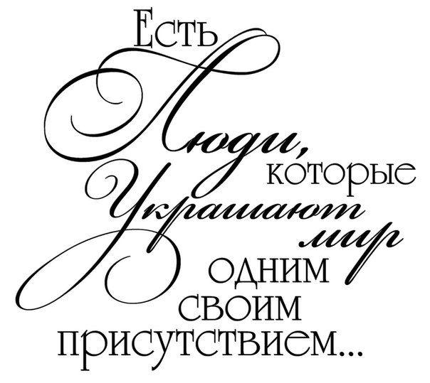 Красивые надписи, штампы для скра..