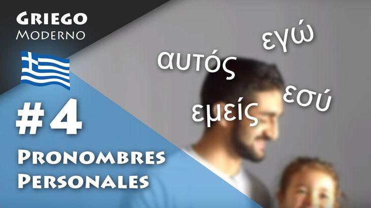 #4 Pronombres personales | GRIEGO MODERNO