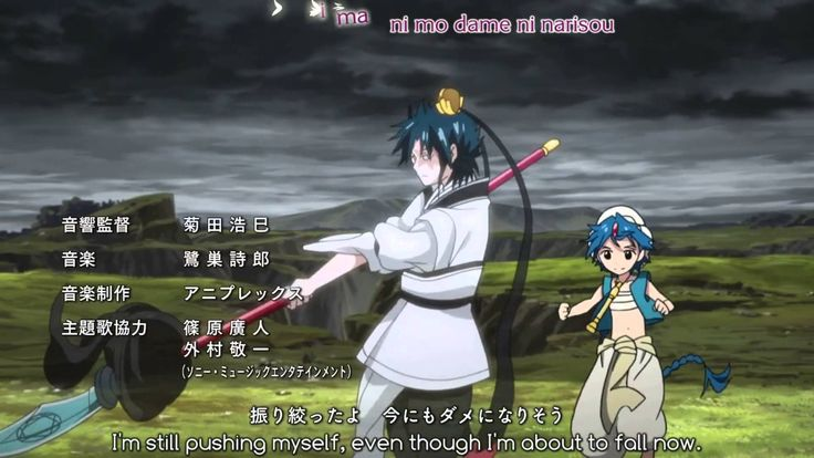 Magi Kingdom Of Magic - Opening 1