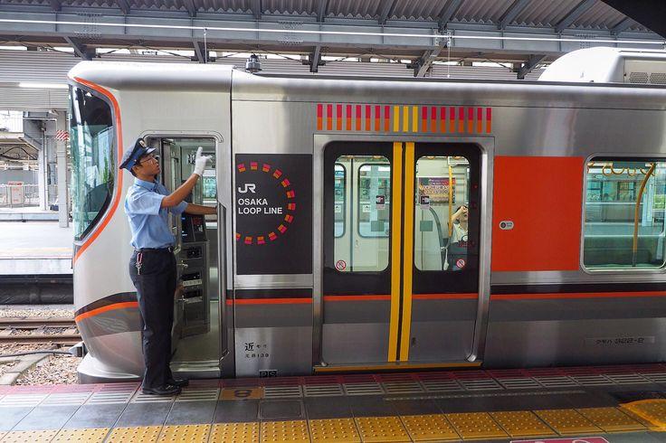Osaka Loop Line train – OsakaStation.com