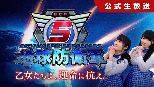 Earth Defense Force 5 third official live stream set for May 1
