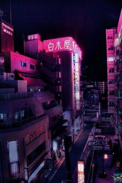 Never Fall In Love Wallpaper N I G H T L I F E Aesthetic Neon Aesthetic City