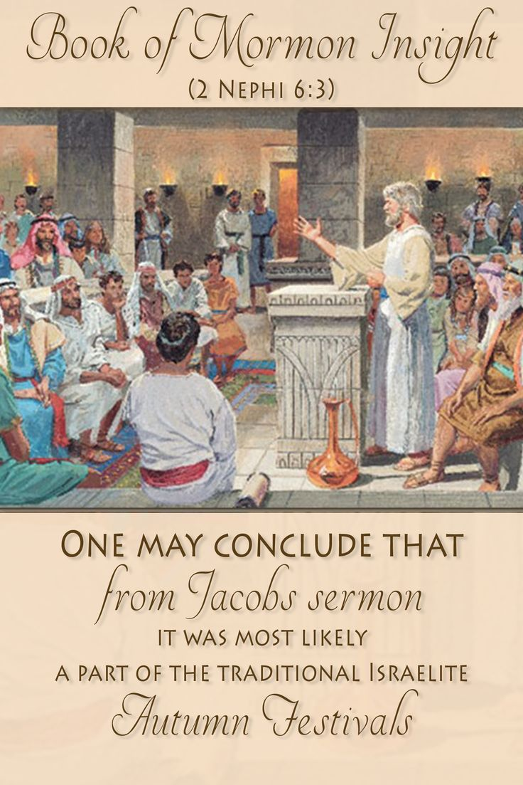 """The presence of this structure in Jacob's sermon"""" strongly suggests he is delivering it during the Feast of Tabernacles -John Thompson  Learn more at http://www.knowhy.bookofmormoncentral.org/content/did-jacob-refer-to-ancient-israelite-autumn-festivals  #knowhy #temple #feastofthetabernacles #sukkot #autumnfestivals #bookofmormon #lds #mormon"""