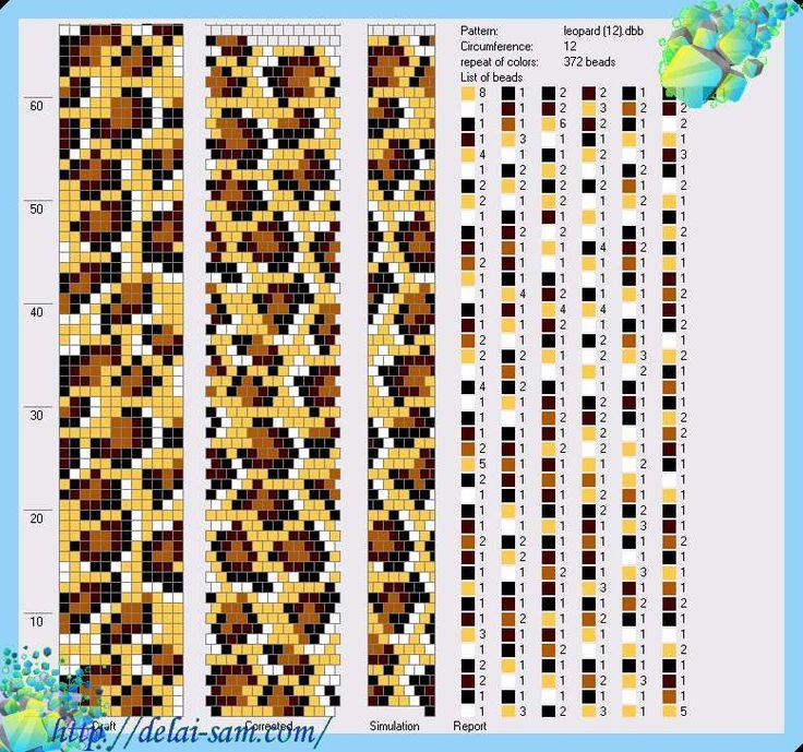 Вязанный жгут из бисера леопард схема вязания жгута