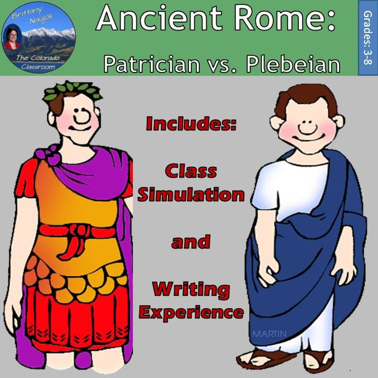 technolgy in ancient rome essay This sample ancient rome essay is published for informational purposes only free essays and research papers, are not written by our writers, they are contributed by users, so we are not.