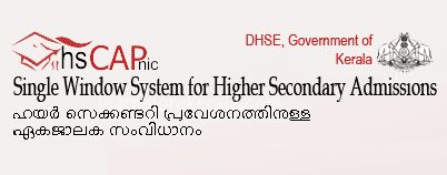 ABIN VARGHESE: KERALA HIGHER SECONDARY PLUS ONE ALLOTMENT RESULTS...