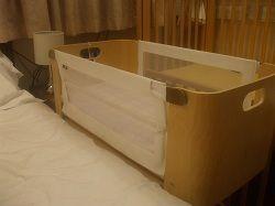 Department of Anthropology: Parent-Infant Sleep Lab : Bedside Cot Observation Study (BECOS) - Durham University