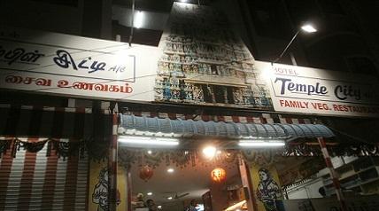 チャパティ屋「Temple City」は「パロタ(parota)」も激ウマ!