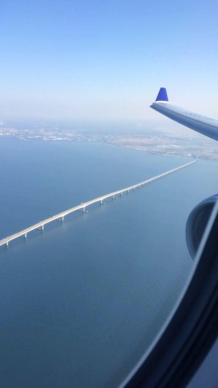 ⊂二二二( ^ω^)二⊃ブーン#機窓#海ほたる#上空#birdseye#scenery#planewindow#sky#japan#giz_fyuse#木更津#東京湾#tokyobay#umihotaru#kisarazu#アクアライン#Expressways#a330