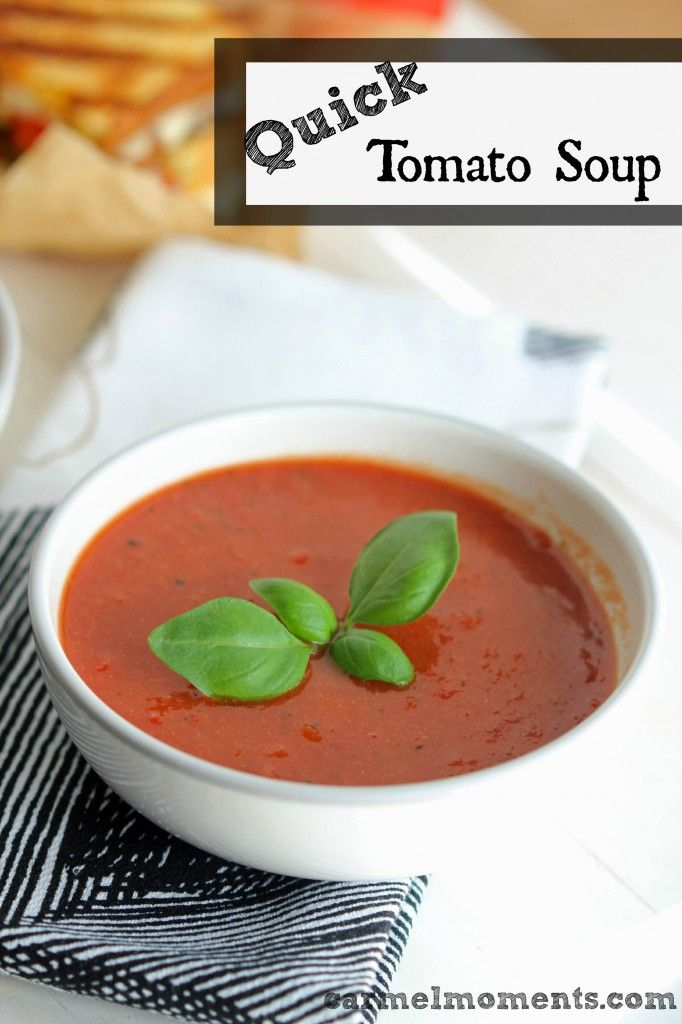 Quick and Easy Tomato Soup - Homemade yet on the table in 20 minutes.