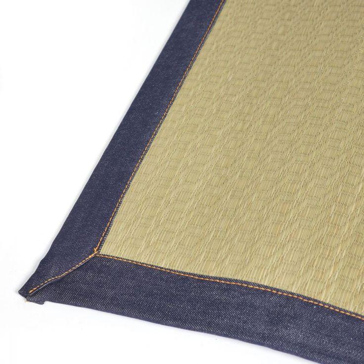 Tapis Traditionnel Japonais Natte Paille De Riz Marron Muku 200x140cm Paille De Riz Tapis Natte Tapis