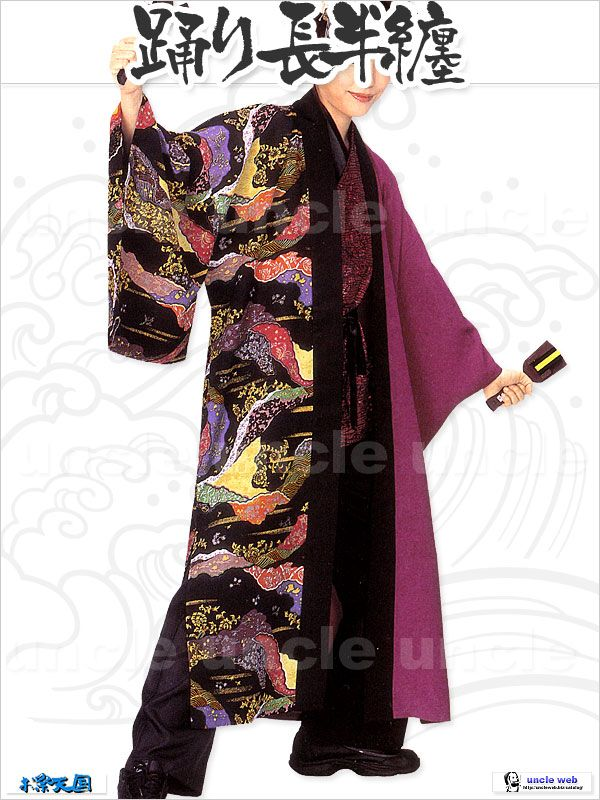 踊り長法被 : よさこい踊り長半纏 身丈120cm 【送料無料】