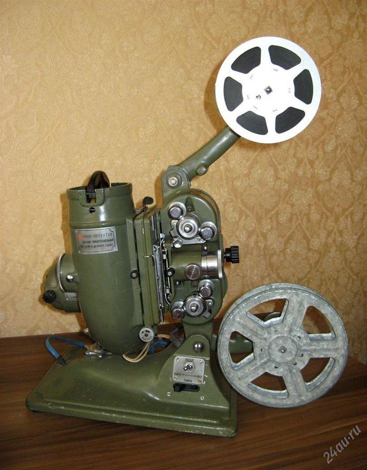 """Кинопроектор немой узкопленочный """"Тип 16-НП-6"""". 1946 года"""