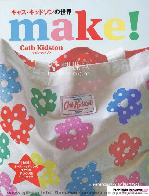 THE BEST BOOK ON APPLIQUE WITH GREAT COLOURFUL PROJECTS!!! - make! Aplicaciones y Bordados (japonés) - Yolanda J - Álbumes web de Picasa