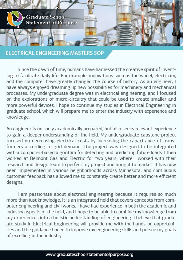 statement of purpose electrical engineering