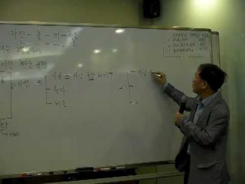 42차천뇌 1 공부란 무엇인가 박문호박사님 - YouTube