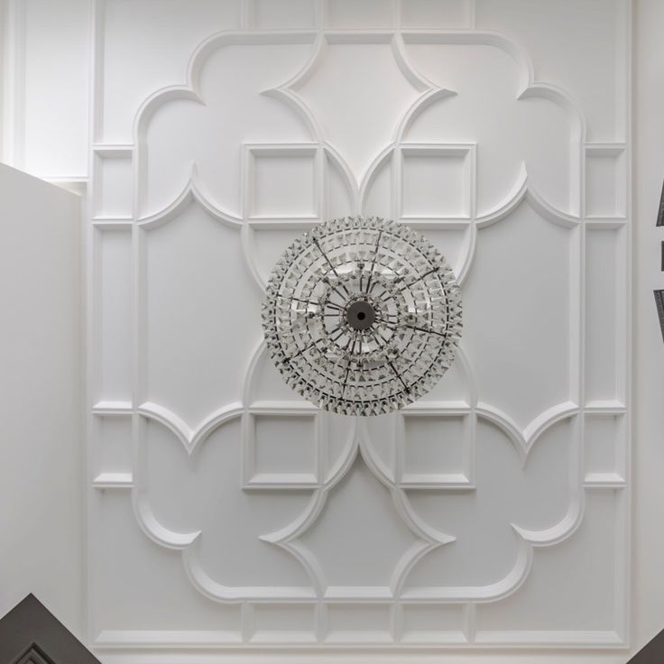 77 Really Cool Living Room Lighting Tips Tricks Ideas: Image Result For Ceiling Molding Patterns