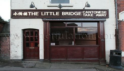 The Little Bridge #takeaway in #LongEaton near Nottingham offering a great selection of #Chinese and #Cantonese dishes. See their #menu here http://www.menulation.com/the-little-bridge-takeaway-menu.html Limited local delivery available or phone for collection. Also on site; reviews, poll, location, phone number and  more..