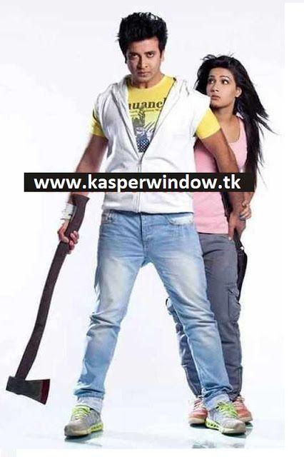 Bhalobasha Aaj Kal (2013) Bangla Movie Mp3 Songs Full Album Download | BDTweets.com