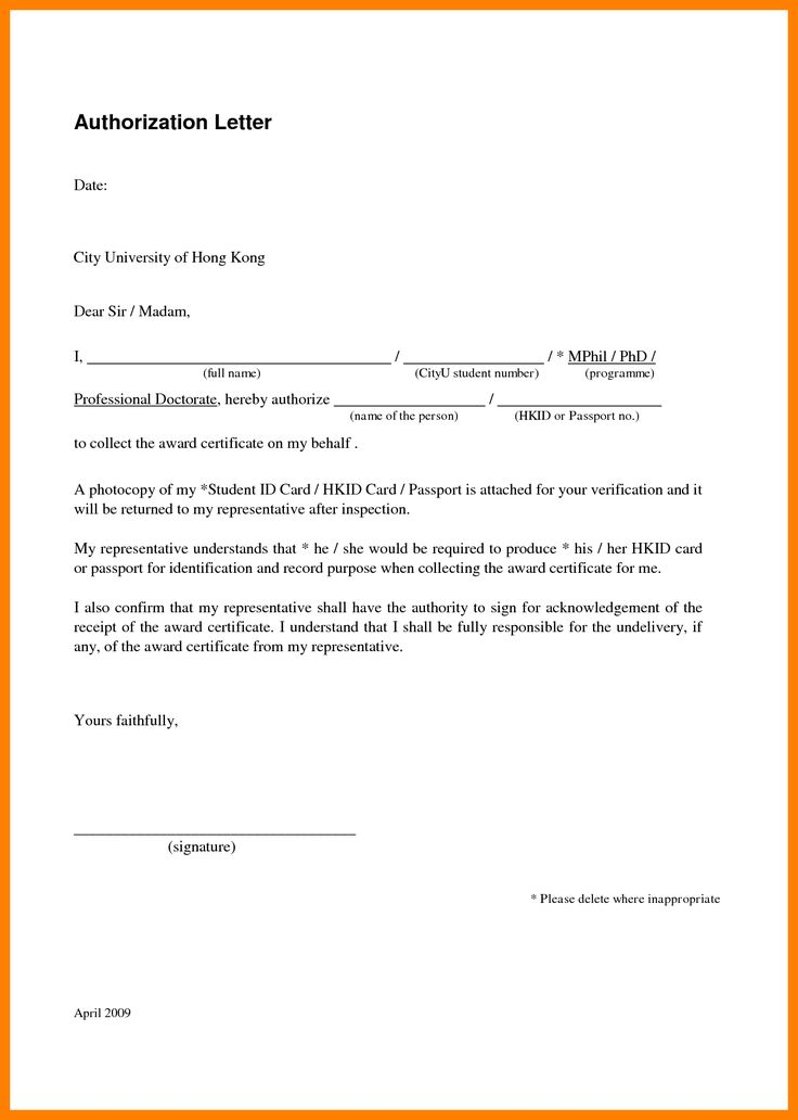 The 25+ best Employment authorization document ideas on Pinterest - employment letter example