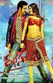 Watch Rabhasa Telugu Movie Online, Rabhasa Telugu Movie Watch Online Free, Watch Rabhasa Telugu Movie Free Online, Rabhasa Telugu Movie Free Watch Online, Rabhasa Telugu Full Movie Watch Free Online, Rabhasa Telugu Movie Free Online Download