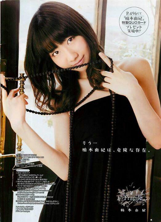 Kashiwagi Yuki / Yukirin AKB48