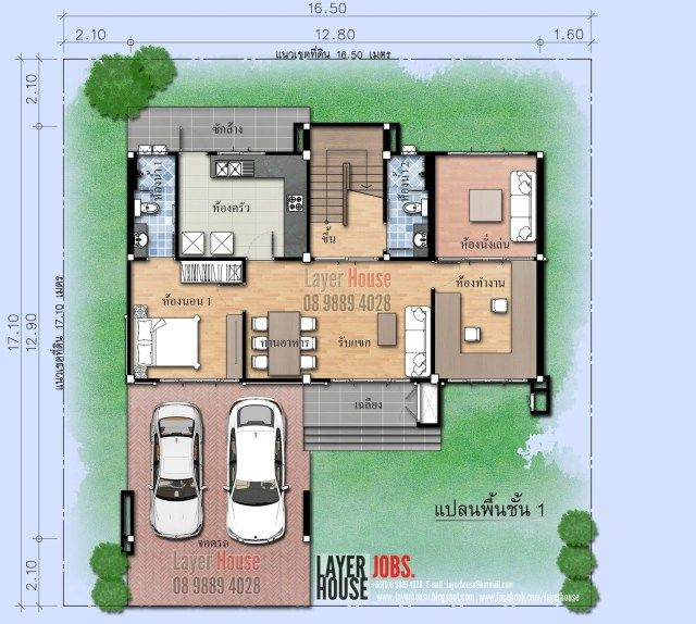 House Plans Idea 13x13m With 4 Bedrooms House Design Plan Ideas House Plans House Home Design Plans