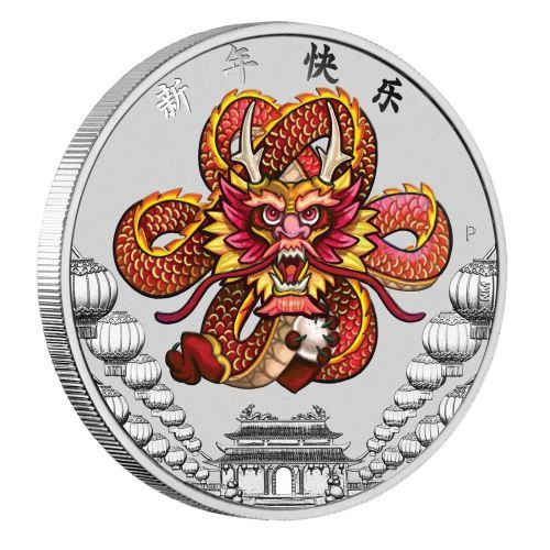 Chinese New Year 2018 1oz Silver Coin