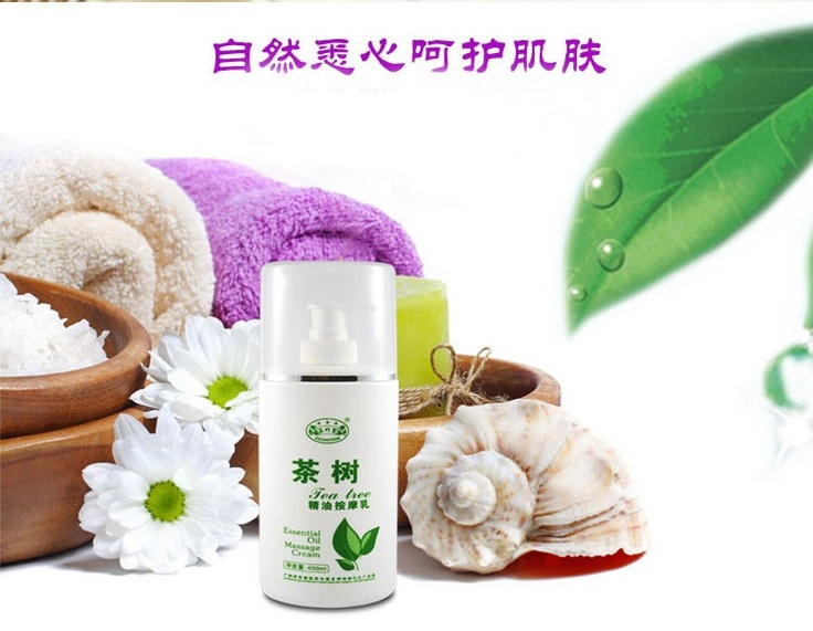 GreenLife Store - Water Based Massage Lotion--Rose/Tea Tree/Lavendar, $5.00 (http://www.goodbuyfirst.net/water-based-massage-lotion-rose-tea-tree-lavendar/)