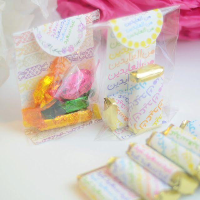 N E Z A R I A R T مطبوعات وافكار للعيديات Eid Crafts Eid Mubarak Stickers Eid Gifts