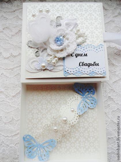 Коробочка для денег С днем Свадьбы Нежная - белый,подарок на свадьбу,подарок