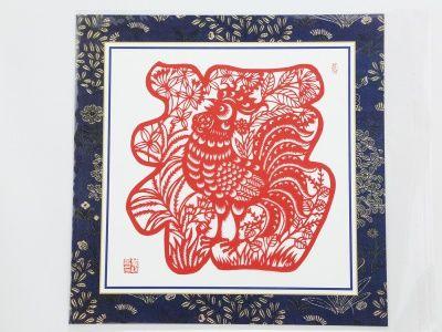 Chinese paper cuttings - zodiac - http://www.artchina.com.au/