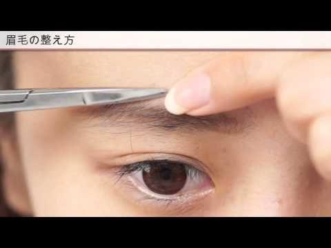 眉毛の整え方byみんなのQ&A|GODMake.「ゴッドメイク」