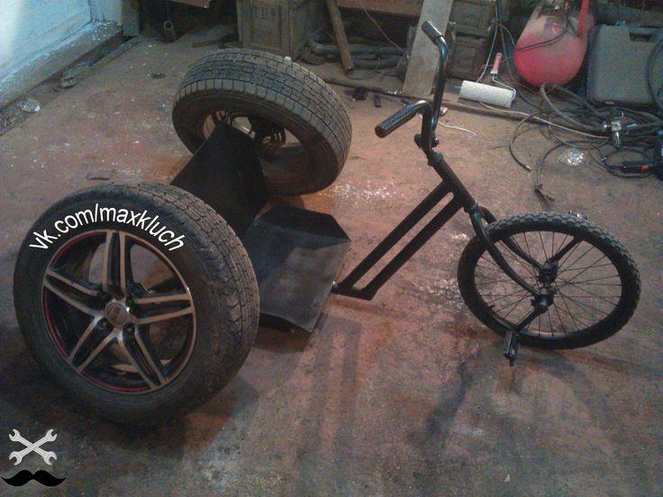 Собрал Show Drift Trike из пару труб ,вилки, колес . Сылка на видео про создание  https://youtu.be/CbB8Ks00UjE