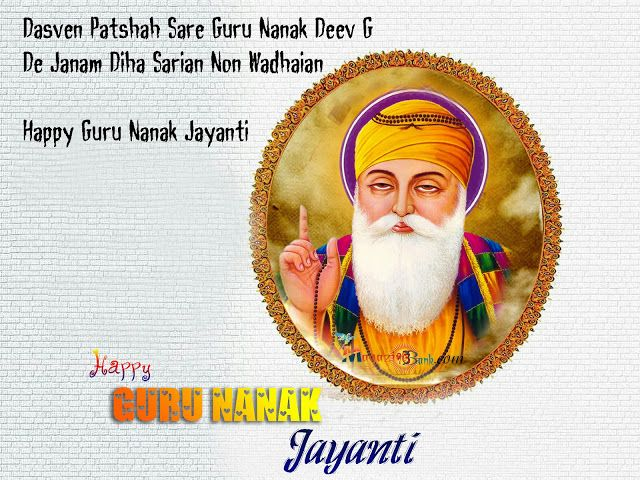 Guru Nanak Dev Ji is the founder of Sikh Religious. In this year 2013, Guru Nanak Jayanti will be celebrated on 17th of November 2013. Punjabi celebrates Guru Nanak jayanti