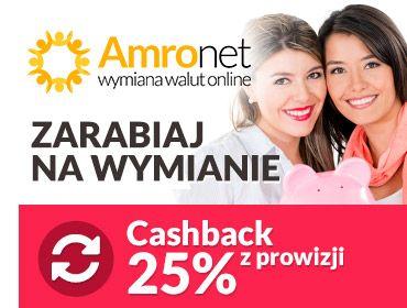 Polecając swoje konto otrzymasz 25% z prowizji od każdej swojej wymiany. https://www.konto.amronet.pl/zarabiaj-na-wlasnej-wymianie-cashback