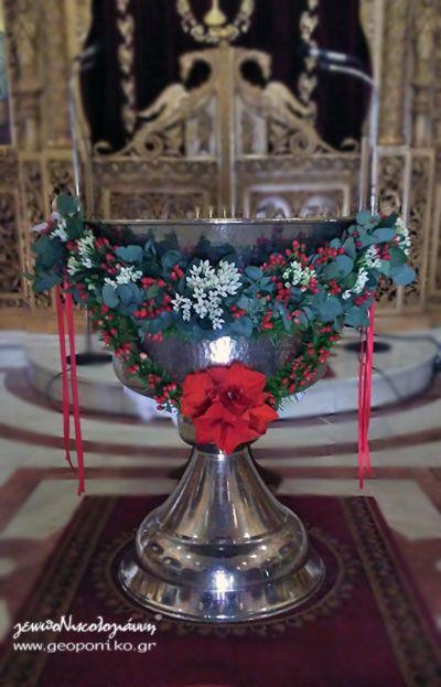 κόκκινη γιρλάντα βάπτισης. baptism garland