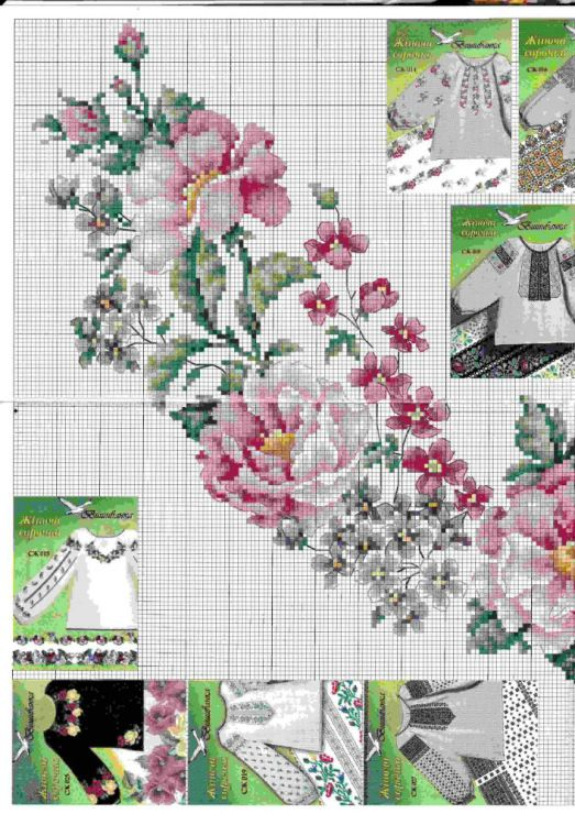 Gallery.ru / Фото #80 - схемы для вышиванок - zhivushaya
