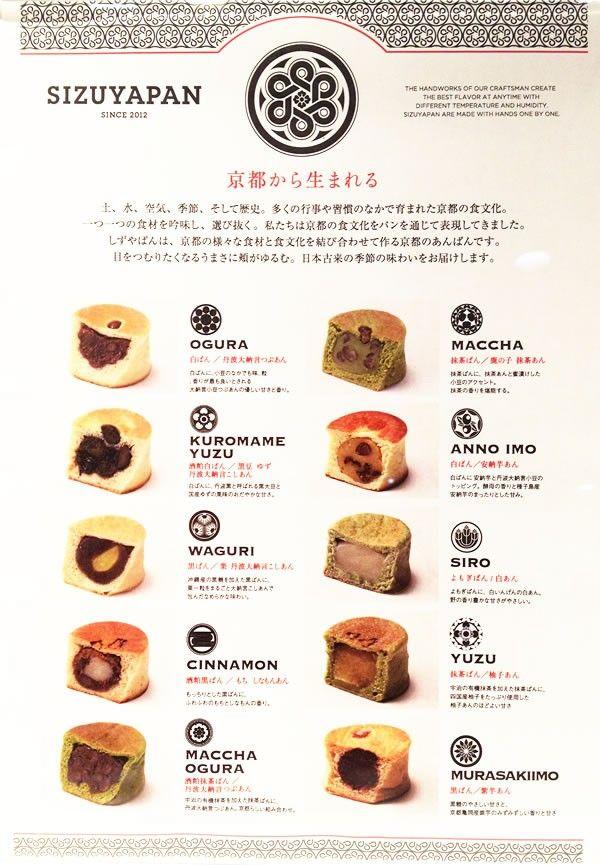 http://macaro-ni.jp/5241