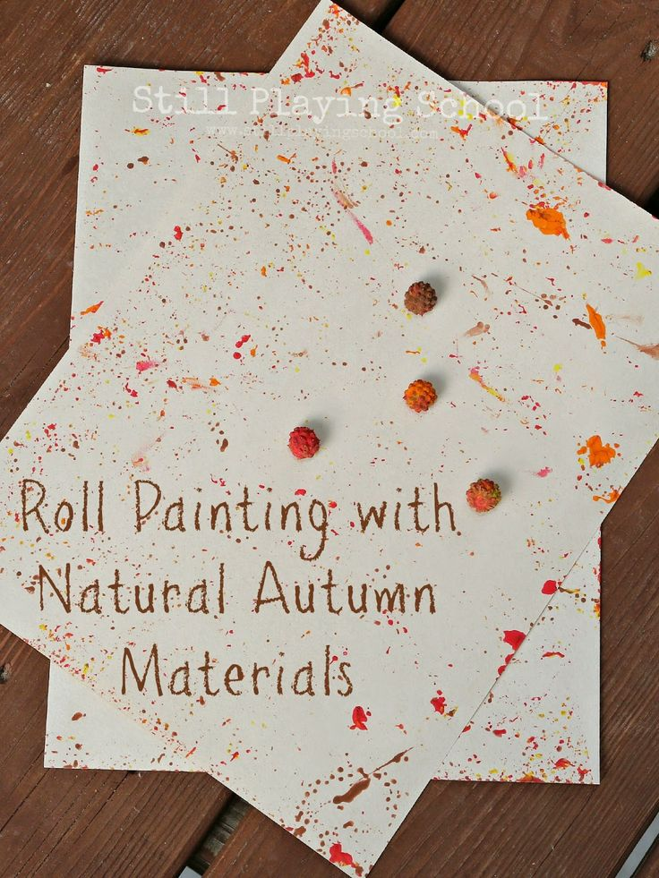 We love the classic process art  method of painting with marbles so we used natural fall materials in the same way. All you need are sound...