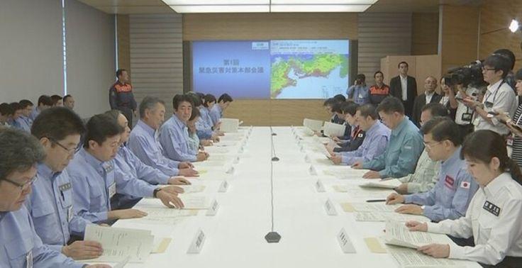 Treinamentos para desastres naturais são realizados no Japão em grande escala
