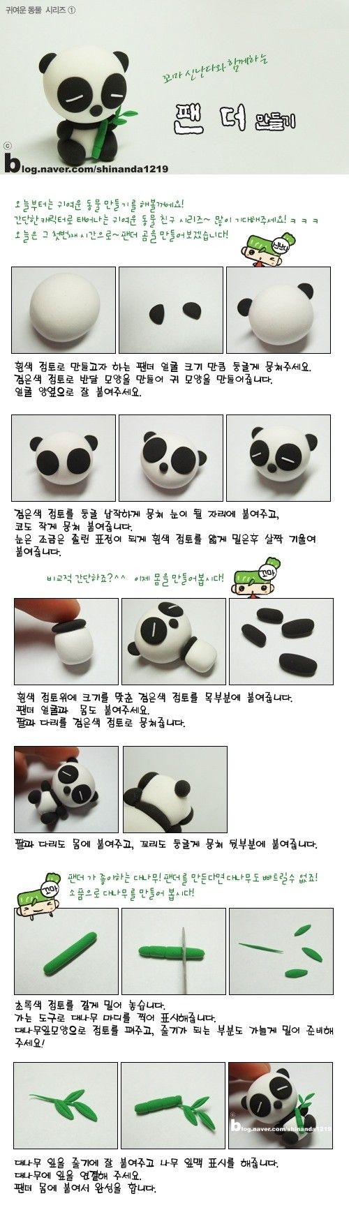 Panda and bamboo figurine tutorial
