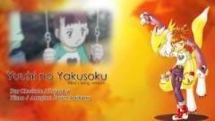 Rika Song - Yuuhi No Yakusoku (Cover with Charlotte Alejandra) - Easy Listening Music Video - BEAT100