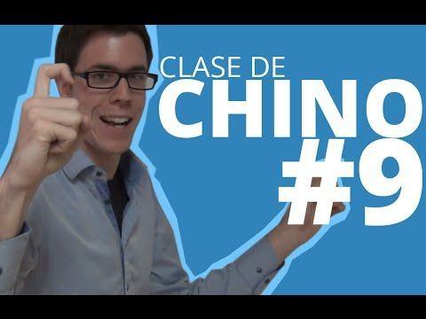 Curso de Chino #9 - Time For Excellence