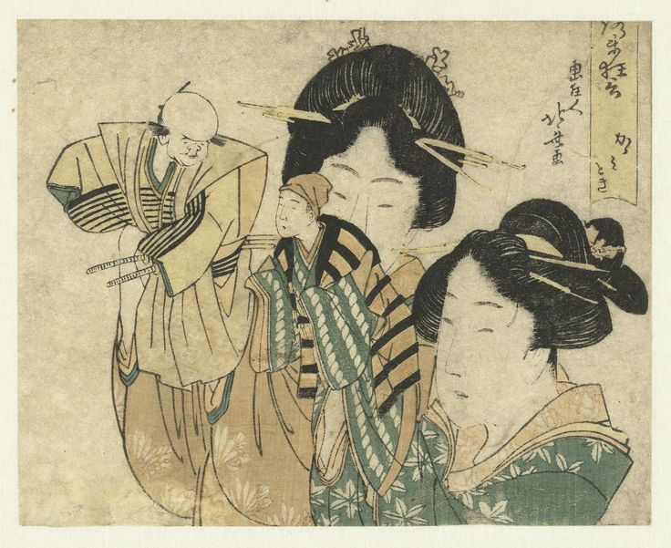 The mirror polisher by Katsushika Hokusai, c.1800 - c.1810. Rijksmuseum, Public Domain