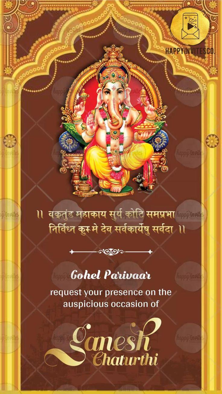 Ganesh Chaturthi Invitation for Whatsapp Happy Invites